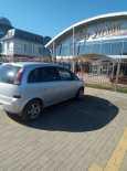 Opel Meriva, 2005 год, 245 000 руб.