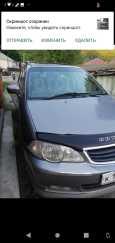 Honda Odyssey, 2000 год, 270 000 руб.