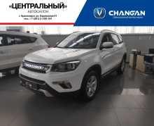 Красноярск CS75 2019