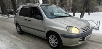 Челябинск Raum 1997