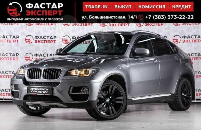 BMW X6, 2012 год, 1 539 000 руб.