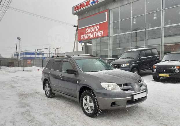 Mitsubishi Outlander, 2007 год, 460 000 руб.