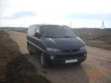 Симферополь H1 1998