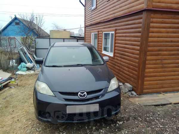 Mazda Mazda5, 2006 год, 450 000 руб.