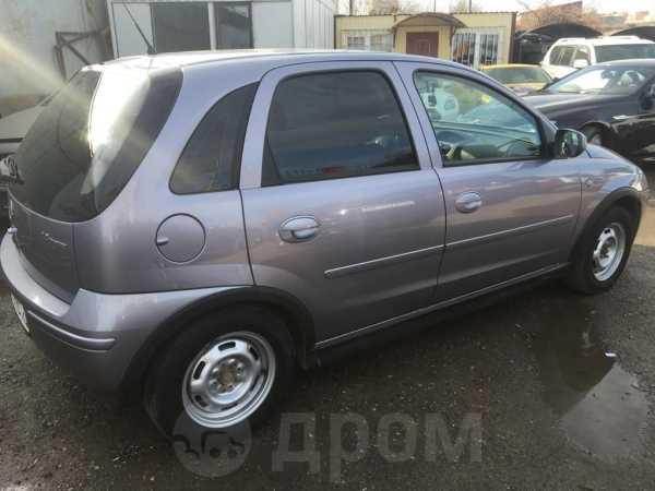 Opel Corsa, 2005 год, 195 000 руб.