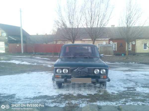 Лада 2106, 1997 год, 90 000 руб.