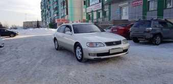 Бийск Aristo 1996