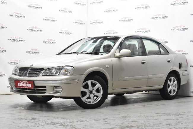Nissan Bluebird Maxima, 2003 год, 249 000 руб.