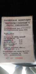 УАЗ 469, 1986 год, 105 000 руб.