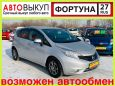 Nissan Note, 2013 год, 410 000 руб.