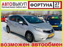 Хабаровск Note 2013