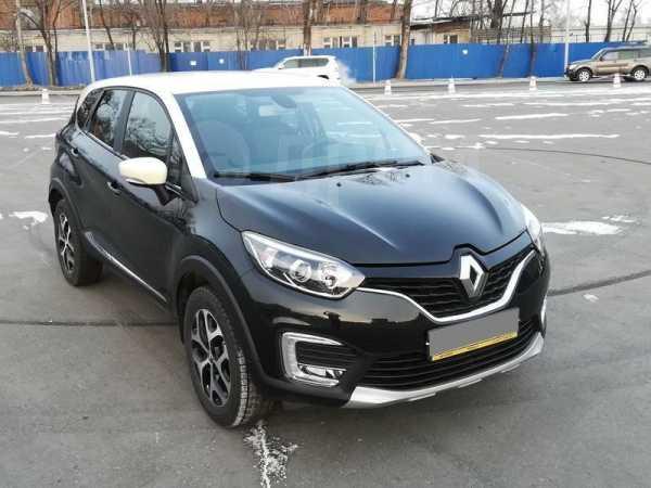 Renault Kaptur, 2018 год, 1 070 000 руб.