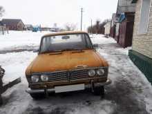 Спасск 2103 1983