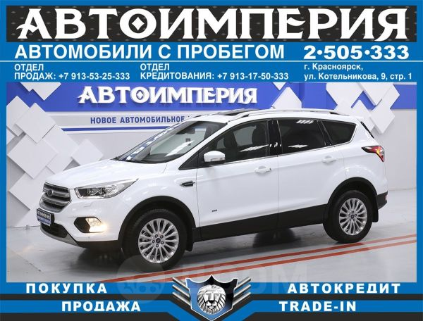 Ford Kuga, 2017 год, 1 298 000 руб.