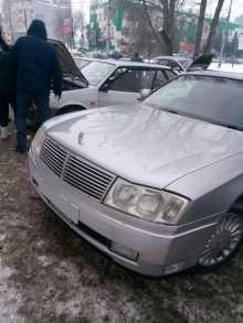 Саратов Gloria 2004