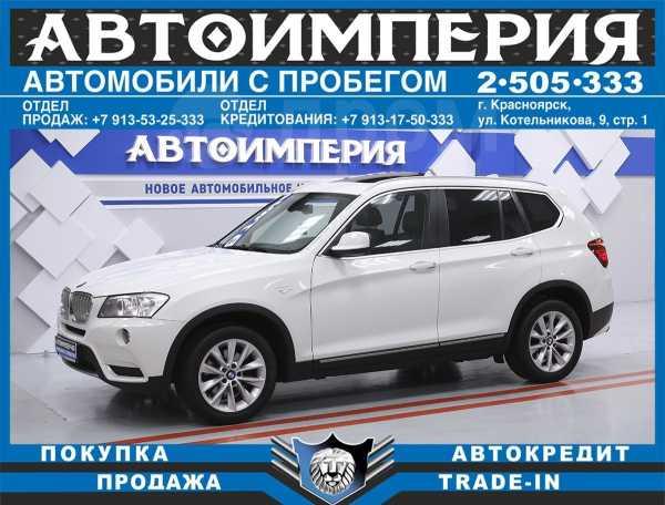 BMW X3, 2011 год, 1 125 000 руб.