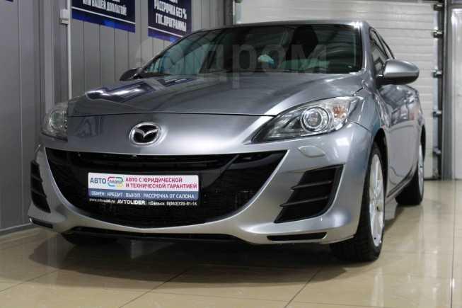 Mazda Mazda3, 2009 год, 499 900 руб.