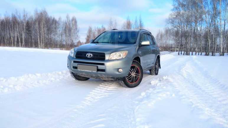 Toyota RAV4, 2007 год, 597 000 руб.