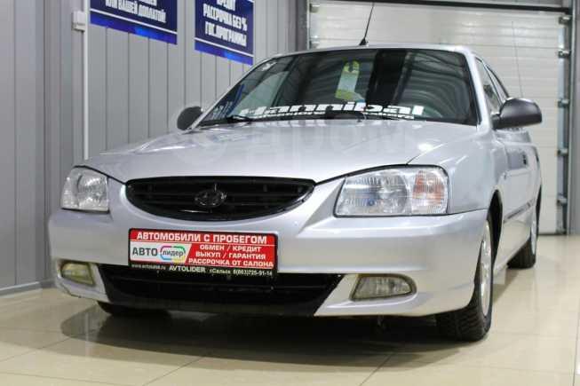 Hyundai Accent, 2004 год, 179 900 руб.