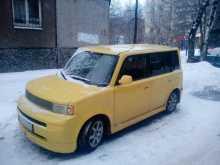 Челябинск xB 2005