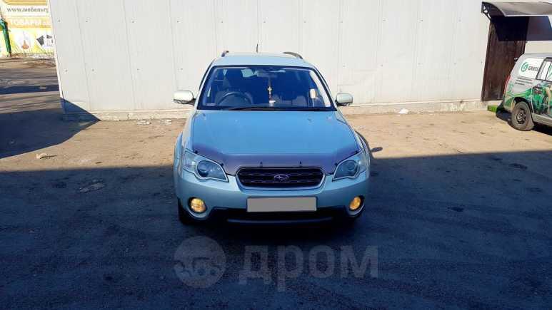 Subaru Outback, 2005 год, 500 000 руб.