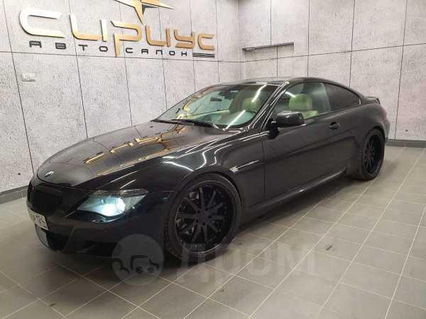 BMW 6-Series, 2005 год, 795 000 руб.