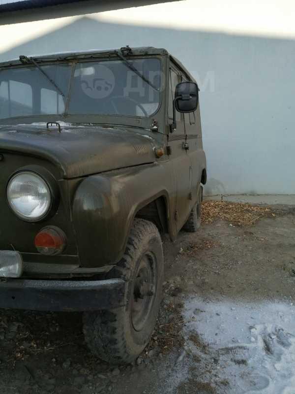 УАЗ 3151, 1990 год, 149 999 руб.