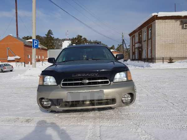 Subaru Outback, 2001 год, 310 000 руб.