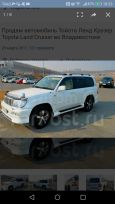 Toyota Land Cruiser, 2004 год, 1 258 000 руб.