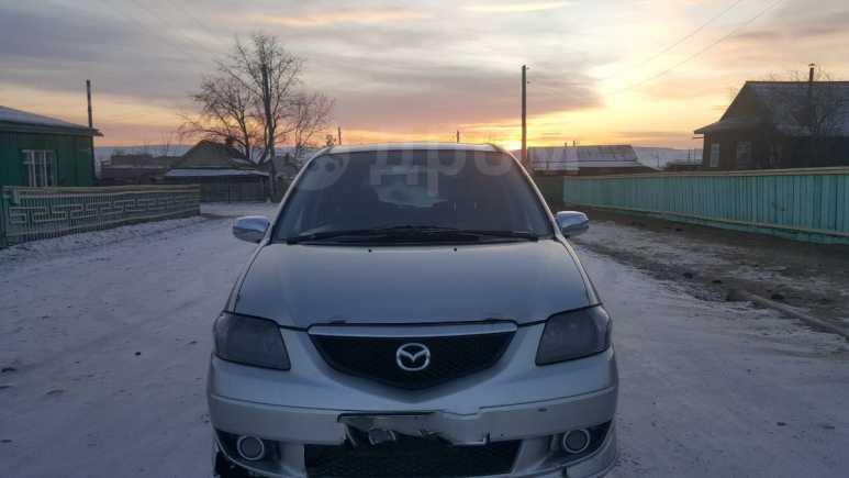 Mazda MPV, 2003 год, 229 000 руб.