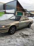 Toyota Mark II, 1991 год, 100 000 руб.