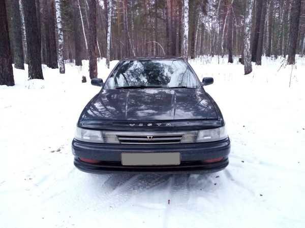 Toyota Vista, 1991 год, 167 000 руб.