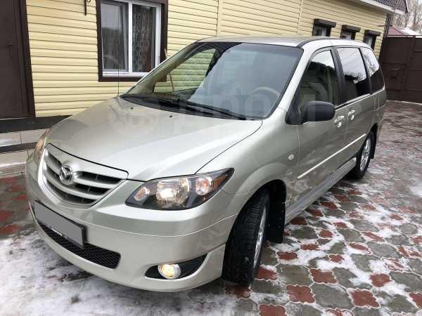 Mazda MPV, 2004 год, 385 000 руб.