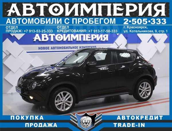 Nissan Juke, 2014 год, 698 000 руб.