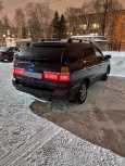 Nissan R'nessa, 1997 год, 229 000 руб.