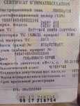 Chery Very A13, 2013 год, 200 000 руб.