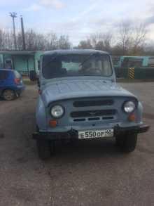 Калуга 3151 1993