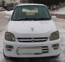 Омск Pleo 2001