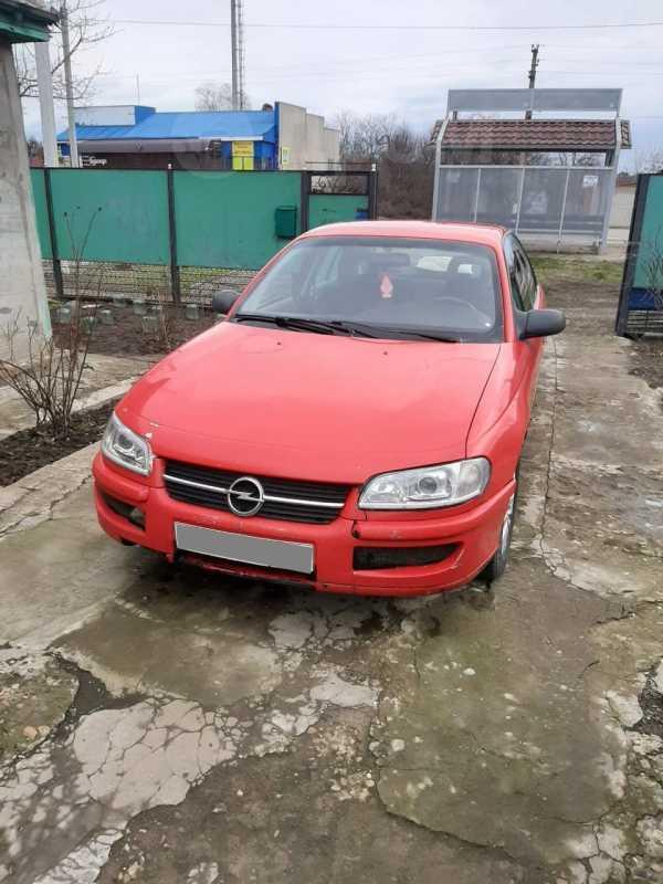 Opel Omega, 1995 год, 78 000 руб.