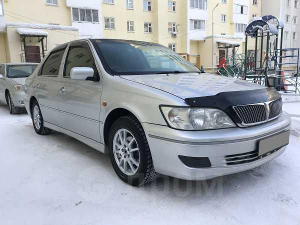 Toyota Vista, 2003 год, 370 000 руб.