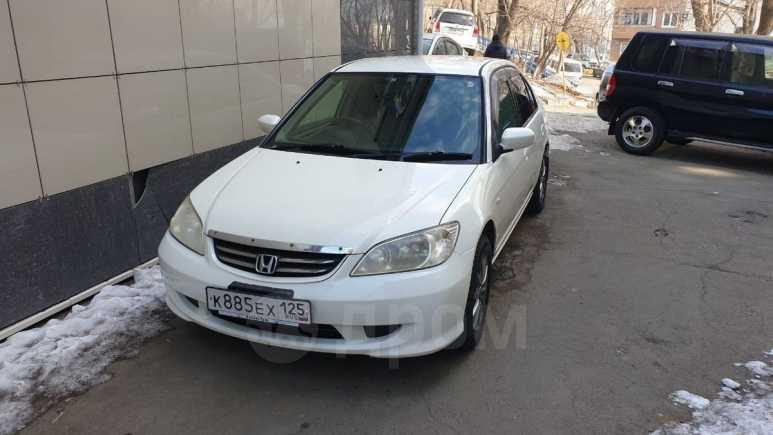 Honda Civic Ferio, 2006 год, 290 000 руб.