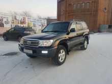 Улан-Удэ Land Cruiser 2006
