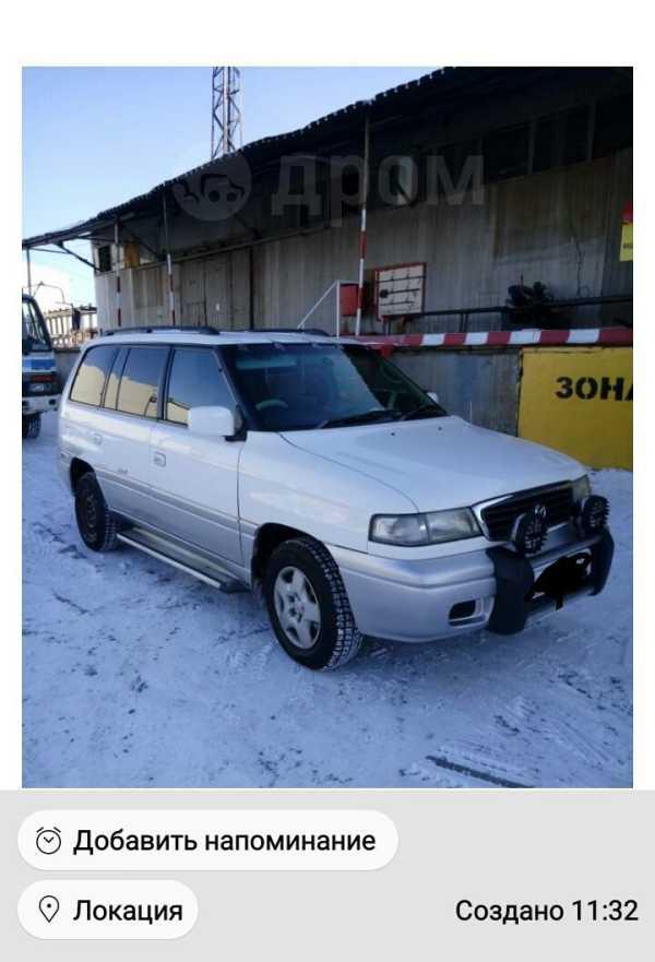 Mazda MPV, 1998 год, 280 000 руб.