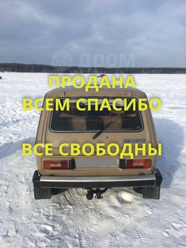 Лада 4x4 2121 Нива, 1990 год, 80 000 руб.