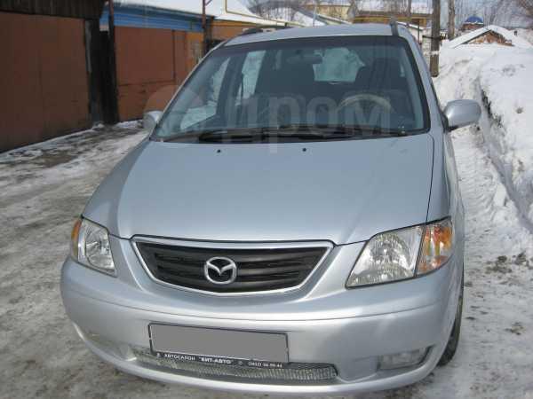 Mazda MPV, 2000 год, 300 000 руб.