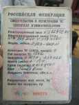 ЛуАЗ ЛуАЗ, 1992 год, 65 000 руб.