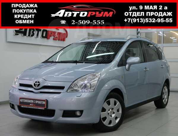 Toyota Corolla Verso, 2005 год, 497 000 руб.