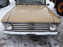 Новокузнецк 408 1967