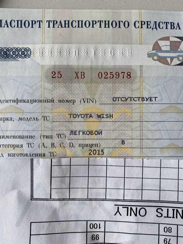 Toyota Wish, 2015 год, 897 000 руб.