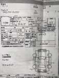 Toyota Verossa, 2002 год, 500 000 руб.